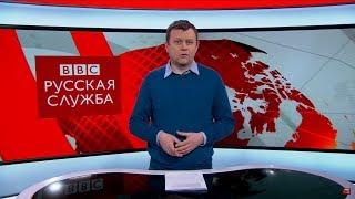 ТВ-новости: полный выпуск от 14 марта