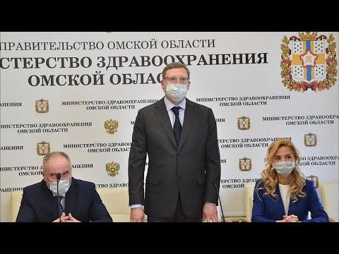Новые вспышки заражения в Омске - новости