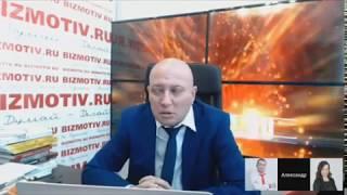 А.С. Белановский о вреде бесплатных и дешевых уроков