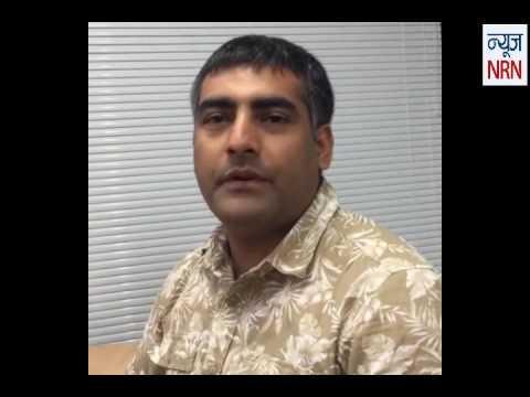 Nepali Janasamparka Samiti japan Corrent situation and political discussion with Mahesh Shrestha