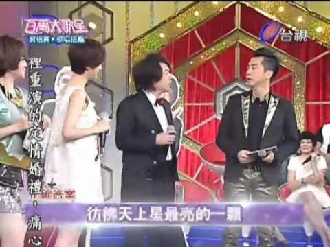 百萬大歌星 2012-07-14 pt.1/7 康康 李婭莎 王識賢