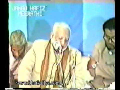 Hafeez Meeruthi - Baday Adab Say 1988