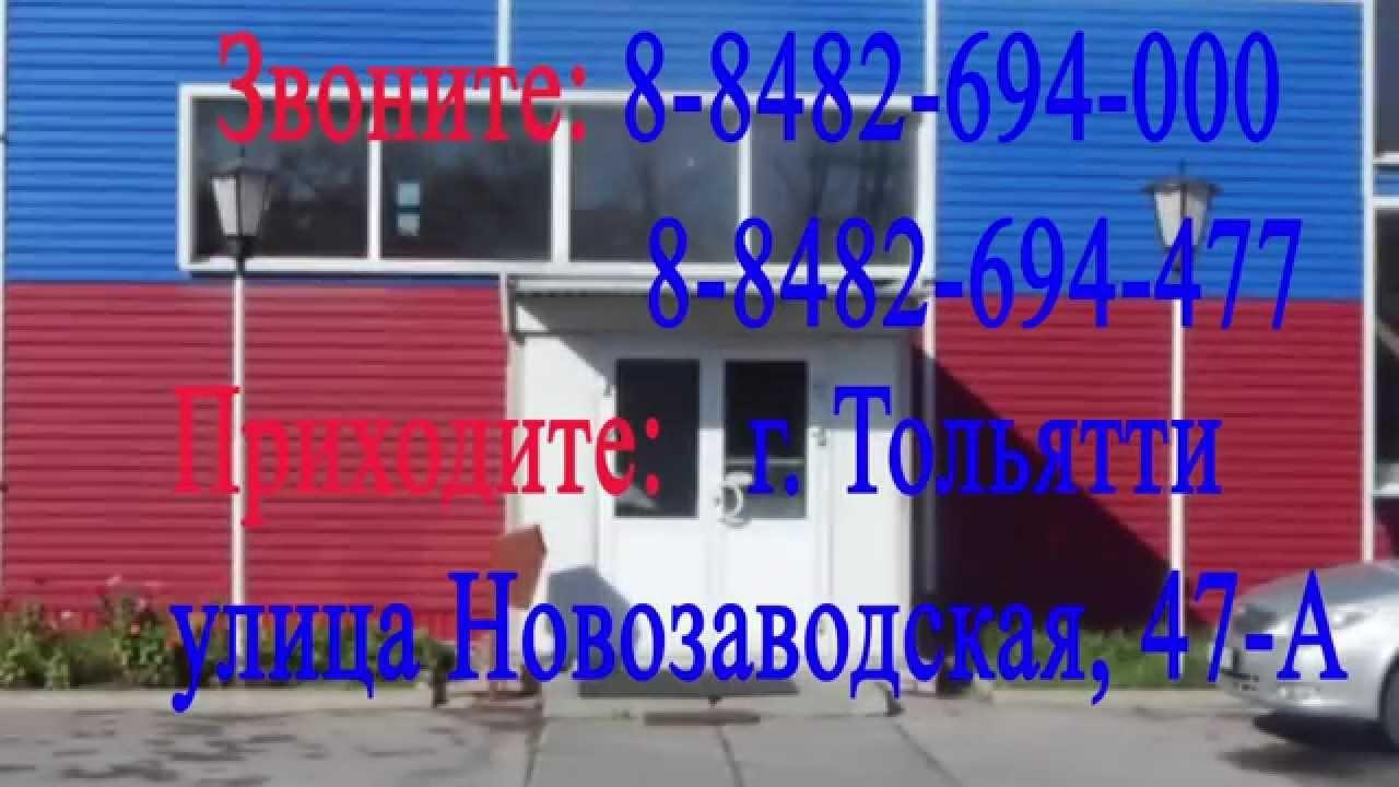 Винная витрина CF 902. Витрины для гостиных. - YouTube