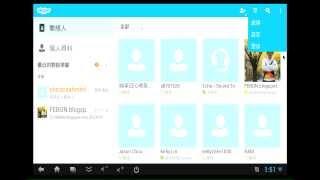 UVC USB webcam + Android tv BOX = P2P Android IP camera / baby monitor