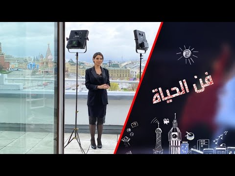 أغرب المهن والهوايات النسائية  - 20:55-2021 / 5 / 15