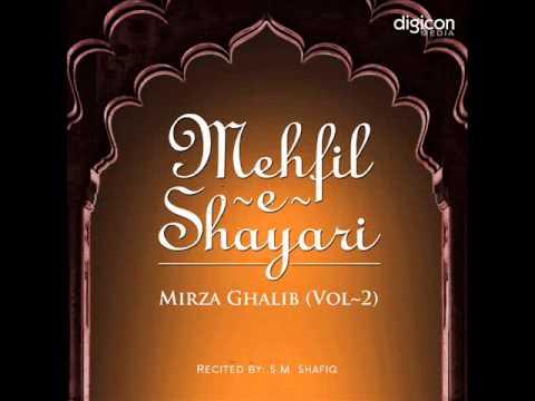 Mirza Ghalib Shayari - Hazaron Khwahishen Aisi