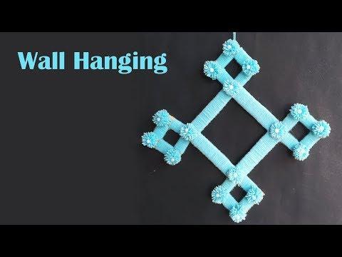 wall Hanging from Woolen | DIY Room Decor | Wall Decoration Idea | Yarn Craft | Cardboard Craft