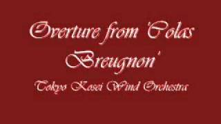 overture from colas breugnontokyo kosei wind orchestra