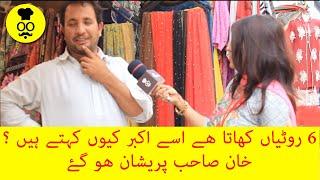 Prank in Karachi   Karachi Pranks   Pranks in Pakistan   Pakistani Pranks   Prank Pakistani