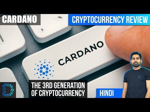 ADA COIN (CARDANO) - Future Predictions ? A Sleeping Giant - 3rd Gen of Cryptocurrencies [Hindi]