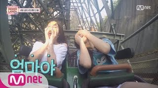 [Finding MOMO LAND] Nancy & Na Yun Roller Coaster Ride Match 20160805 EP.03