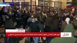 محلل: أحداث السراي الحكومي نتيجة طبيعية لسياسات السلطة اللبنانية