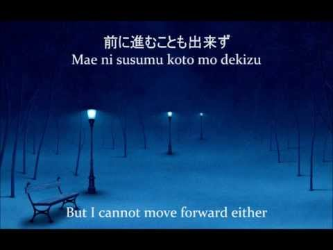 nightmare remembrance and itsuka no boku he nightmare remembrance and itsuka no boku he w lyrics most popular videos stopboris Images