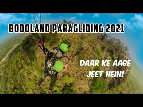 Bodoland Paragliding 2021