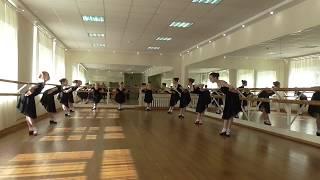 5 класс - народный танец