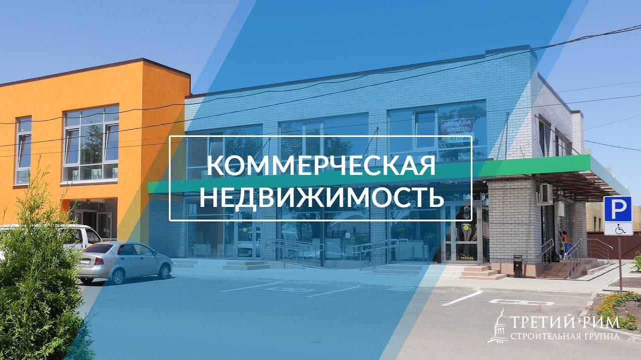 Аренда продажа жилой и коммерческой недвижимости Аренда офиса 10кв Петра Алексеева улица