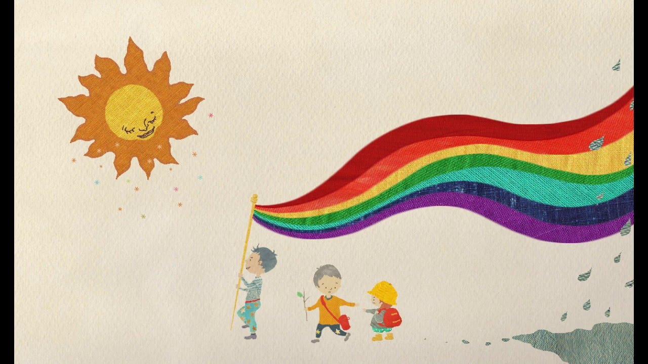 が 虹 空 かかっ 虹 て 歌手 が に