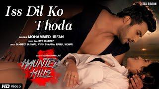 Iss Dil Ko Thoda Pyaar Jata Do Mohammed Irfan Mp3 Song Download