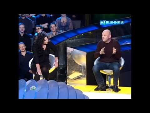 видео: «НТВшники» с участием Лолиты . Бенефис гей-иконы 27.11.2011