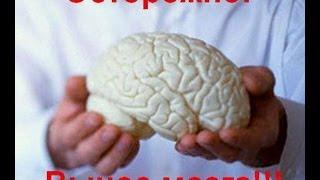 электромагнитные волны, электроэнцефалограмма, работа мозга, качество жизни(Вы можете приобрести - фильмы-тренинги по избавлению от психогенного головокружения Фильм тренинг, продол..., 2014-03-25T12:21:21.000Z)