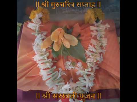 Shree Guru Datta Raj Murti , Yadnyesh Pendharkar