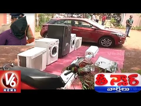 Hyderabad Police Arrest Man For Credit & Debit Cards Cloning | Teenmaar News | V6 News