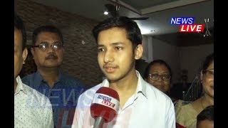 HS Results | Dishant Saikia of Tezpur secures 2nd rank in science stream