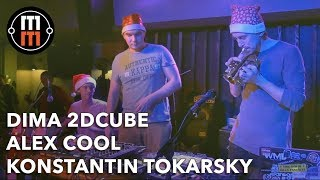 Special Christmas Live (Dima 2dCuBe, Alex Cool, Konstantin Tokarsky)