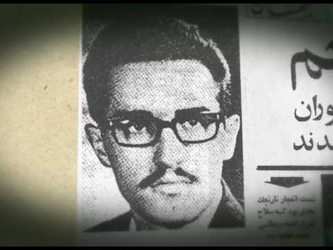 Mujahedin-E Khalq (MEK) : A Twisted History