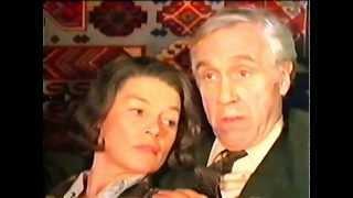 """""""Сахаров"""" (1984)"""