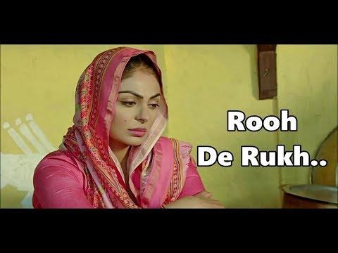 Rooh De Rukh Prabh Gill   Laung Laachi   Ammy Virk, Neeru Bajwa   Lyrics   Latest Punjabi Songs 2018