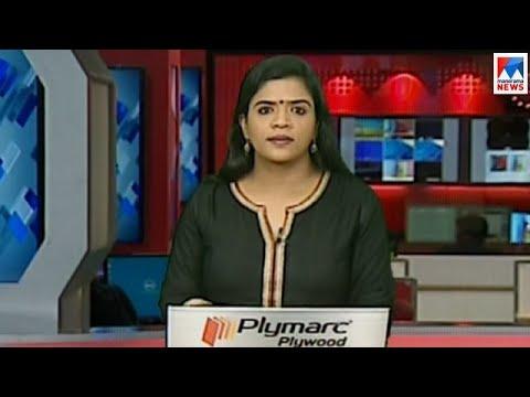 സന്ധ്യാ വാർത്ത | 6 P M News | News Anchor - Shani Prabhakaran | January 15, 2018
