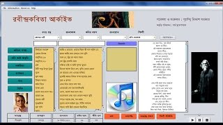 Rabindra Kobita Archive -An Interactive Software