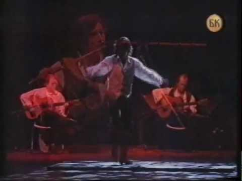 Paco De Lucia & Group - Live in Serbia - Belgrade 18. 11. 1997