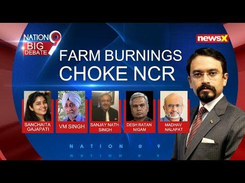 Delhi Air Pollution: North India Ablaze, Farm Burning Choke NCR   NewsX