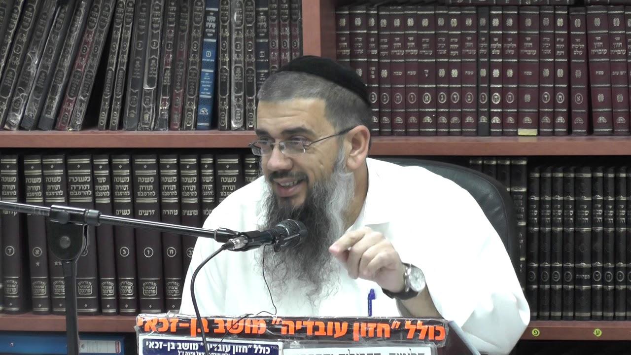 הרב אברהם עובדיה : פרשת תרומה .