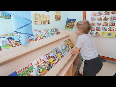 Как без проблем получить путевку в детский сад