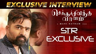 Chekka Chivantha Vaanam Has No Dance | STR Opens Up