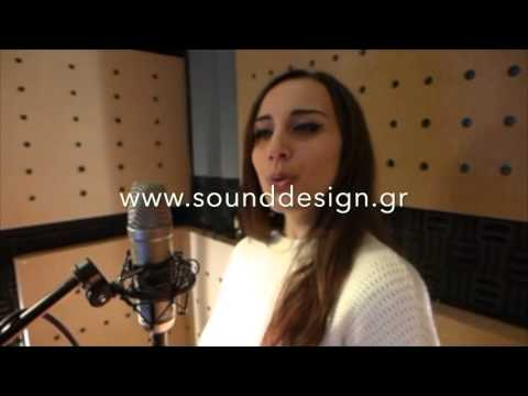 sounddesign - rent music bands greece