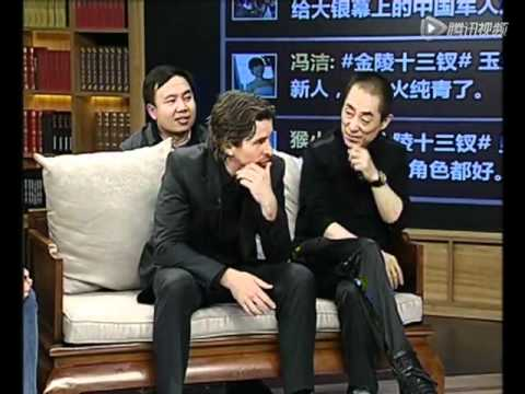 Interview with Christian Bale, Zhang Yimou and cast for book launch Pt. 1