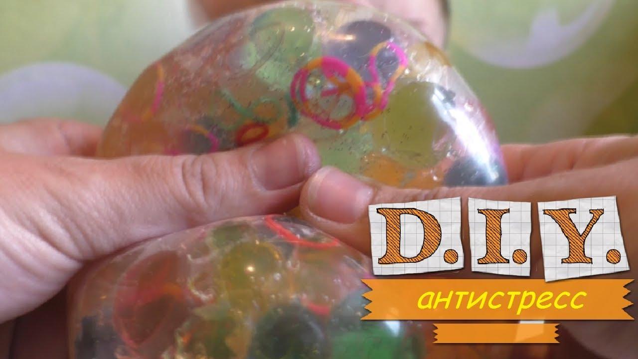 Как сделать антистресс из шарика своими руками - YouTube