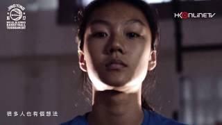 【Nike全港學界精英籃球賽2016-2017】協恩中學:毋
