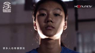 Publication Date: 2017-02-03 | Video Title: 【Nike全港學界精英籃球賽2016-2017】協恩中學:毋