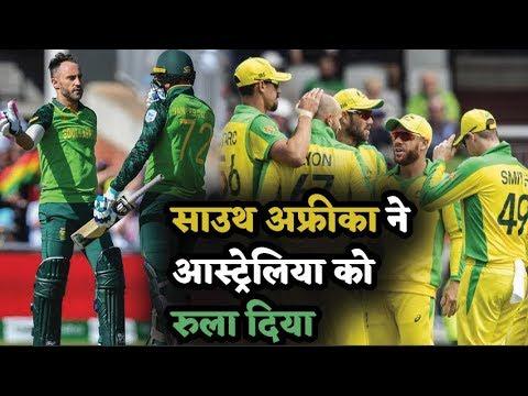 South Africa ने Australia के गेंदबाजों की कर दी धुनाई, 326 रनों का Target दिया