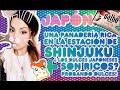 PANADERIA JAPONESA DELICIOSA EN SHINJUKU! / PROBANDO DULCE JAPONES! COLOMBIANA EN JAPON
