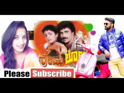 Kannadadubsmash || Premaloka || crazy star Ravichandran || Best Dubsmash