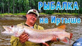 Рыбалка на севере. Иртыш.