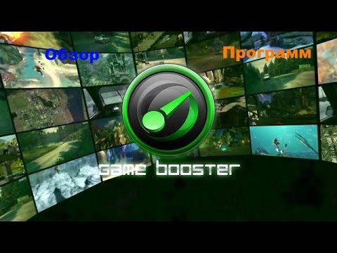 """Обзор Программы """"Razer Game Booster"""" или как увеличить Fps в играх"""