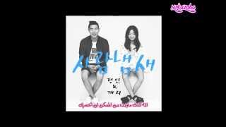 Cover images [Arabic sub] Jung In & Gary Your Scent