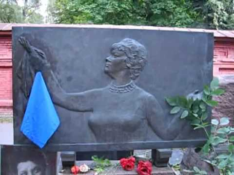 видео: Новодевичье кладбище.Современная территория. Часть 1